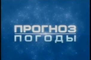Прогноз погоды: в Бишкеке возможен слабый снег