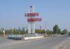 Жизнь Баткенской области в фотографиях