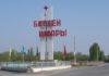 Как изменилась Баткенская область за год (фото)