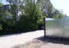 Читатель K-News: Вокруг канала ТЭЦ строят частные дома. Законно ли это?