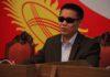 Дастан Бекешев предложил увеличить налог на землю под бензозаправками