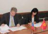В Минэкономики КР прошел IV раунд переговоров об избежании двойного налогообложения с Чехией