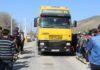 Минтранс Кыргызстана решит проблемы дальнобойщиков путем переговоров