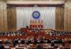 Три фракции Жогорку Кенеша не приняли отчет правительства