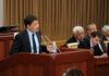 В Кыргызстане средний размер пенсии увеличился на 6,4%