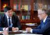 Мухаммедкалый Абылгазиев поручил повысить эффективность энергетической отрасли страны