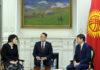 Сапар Исаков обсудил с представителями японского фонда «Токуда» сотрудничество в сфере здравоохранения