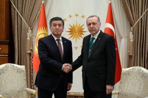 Сооронбай Жээнбеков выразил соболезнования Эрдогану и народу Турции