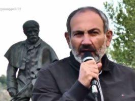 Организатор акций протеста в Армении объявил «бархатную революцию»