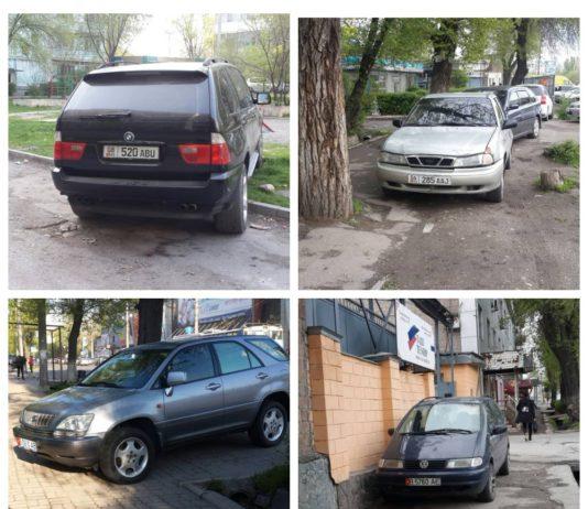 Как паркуются водители в Бишкеке. Часть 2