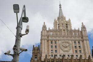 МИД России заявил о неприемлемости военных США в странах Центральной Азии