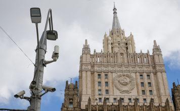 «Независимая газета»: У России может появиться еще один фронт – в ближнем круге