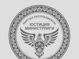 Центральная залоговая регистрационная контора подключила к Автоматизированной инфосистеме 40 финансово-кредитных организаций