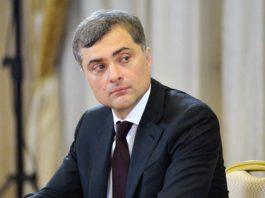 Помощник президента России  Сурков заявил, что страну ожидает от 100 до 300 лет «геополитического одиночества»