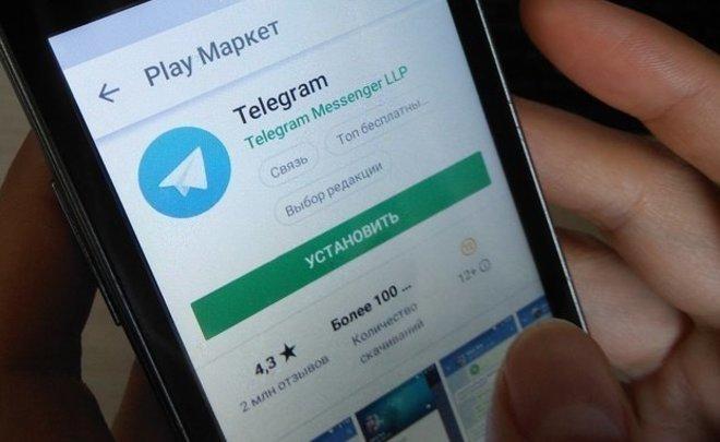 В Российской Федерации  начали перекрыть  Телеграм