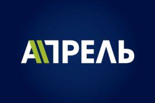 Министерство культуры запретило всем операторам телевещания эфир «Апреля»