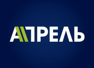 Директора телеканала «Апрель» пригласили на беседу в ГКНБ (видео)