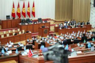Депутаты ЖК одобрили заключение комиссии по расследованию аварии на ТЭЦ Бишкека