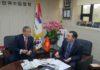 Корейская ассоциация импортеров направит экспертов в Кыргызстан для исследования рынка