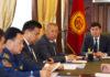 Премьер-министру доложили о ситуации в Лейлекском районе