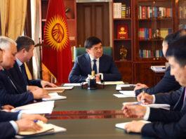 Скот Перри: «Центерра» приложит все усилия для сближения позиций Кыргызстана и Совета директоров компании