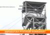 Айдаркенский ртутный комбинат приступил к производству сурьмы и ртути