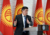 Сооронбай Жээнбеков: Борьба с коррупцией в государственной системе будет усилена