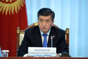 Президент Кыргызстана жестко раскритиковал ход судебной реформы