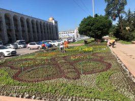 Новые цветочные композиции появятся на главной площади Бишкека