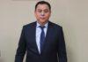 Жениш Исаков освобожден от должности первого заместителя председателя ГТС
