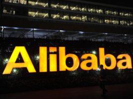 Alibaba установила новый мировой рекорд продаж за один день