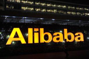 Власти Китая оштрафовали Alibaba на рекордные $2,7 млрд