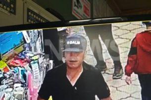 Эксклюзив: Фото мужчины, сообщившего о бомбе на Ортосайском рынке