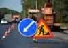 В Бишкеке закроют западную сторону улицы Малдыбаева
