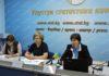 Объем ВВП В Кыргызстане за четыре месяца составил 133 млрд сомов