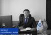 Сберкасса «Бакай Банка» в Оше обслуживает клиентов круглосуточно