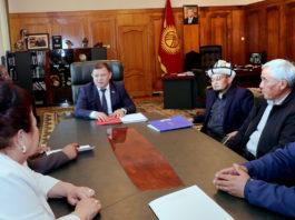Численность этнических кыргызов, переселившихся на историческую родину, до сих пор точно не определена