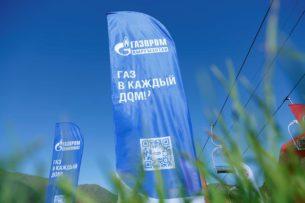 2 июня состоялся второй ежегодный Апхилл ивент «Хан горы 2018»