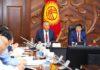 «Кыргызалтын» ищет пути продления срока деятельности рудника Макмал