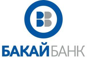 Банкинг нового уровня. В Бишкеке открыт Исламский финансовый центр «Бакай Банка»