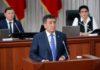 Прекратите душить бизнес – президент Кыргызстана