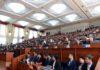 Я выступаю за развитие парламентской демократии в Кыргызстане – Сооронбай Жээнбеков