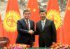 Итоги визита Сооронбая Жээнбекова в Пекин (фоторепортаж)