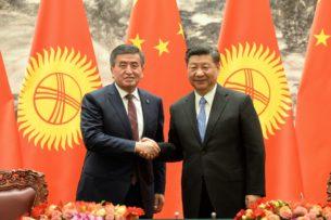 Госвизит президента КР в Китай: Скромные итоги…