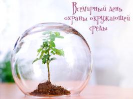 Сколько Кыргызстан потратил на охрану окружающей среды (инфографика)