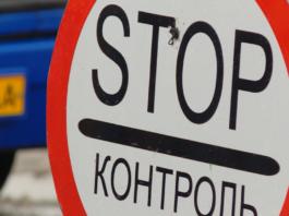 В Кыргызстане незаконно пытались провести через границу 20 тонн утиных грудок