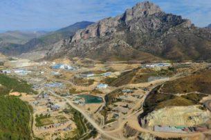 Обыски прошли в офисе и на месторождении KAZ Minerals в Кыргызстане