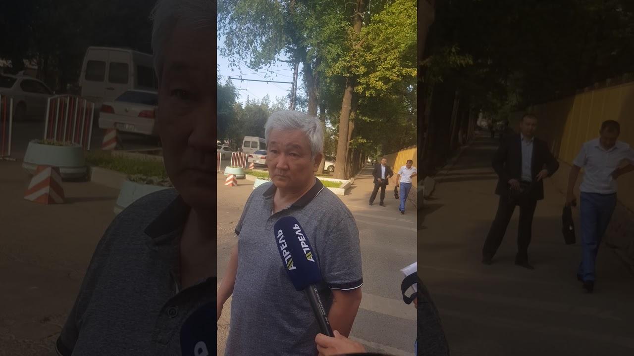 ВКиргизии задержали экс-премьера
