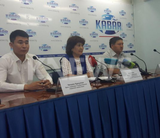 За два года более 85 тыс. кыргызстанцев застраховали свое имущество