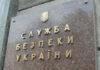 Спецслужбы Украины отрицают вербовку журналистки «РИА Новости»